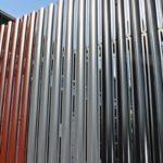 Șipci de gard metalice